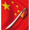 Officielle kinesiske Broadsword